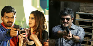 Ajith's guest appearance in Biriyani?