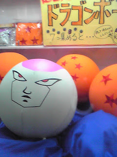 Dragon Ball Z UFO catcher machine