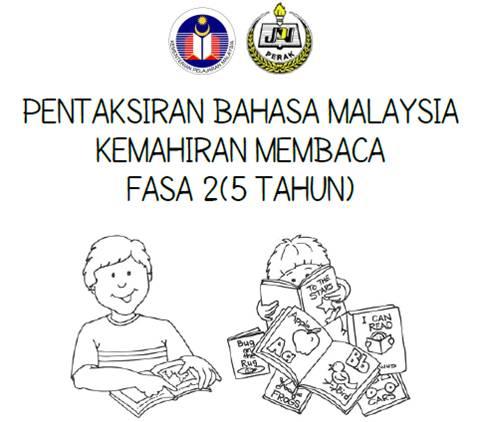 Bahasa Melayu, Bahasa Inggeris dan Matematik. Anda boleh mendownload