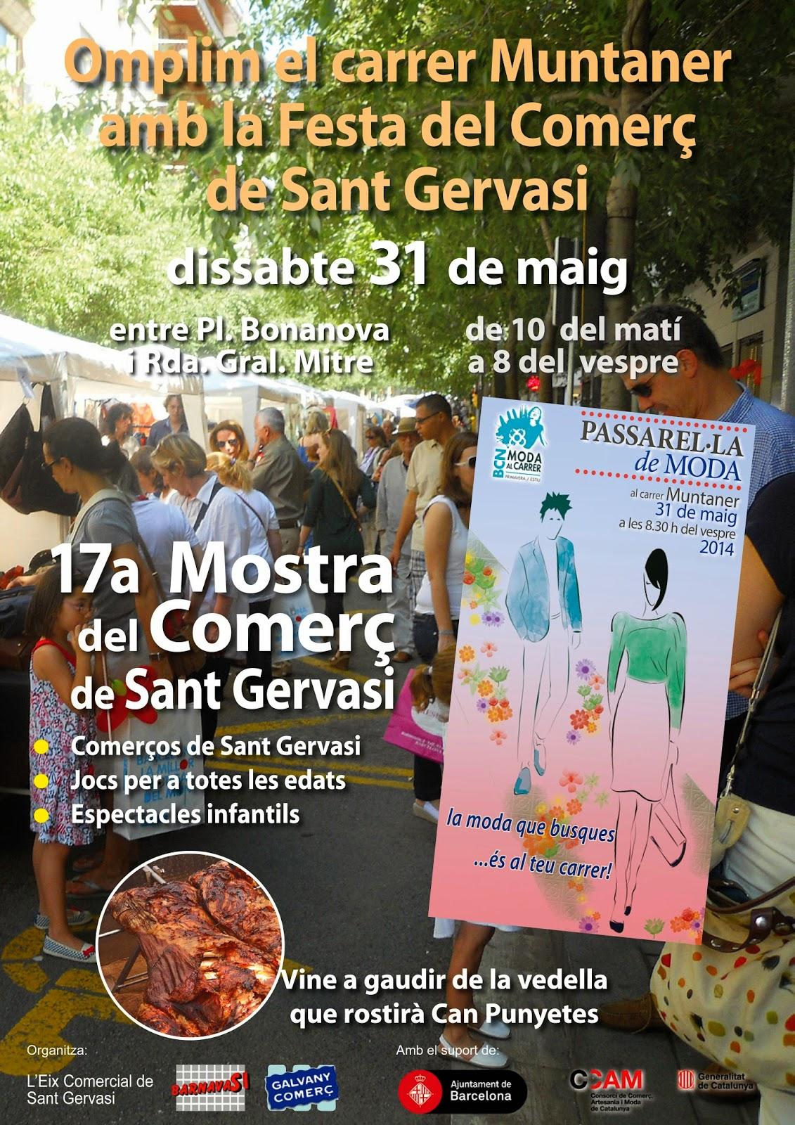 Misue o manualidades feria mostra del comer s bado 31 - Feria de manualidades en barcelona ...