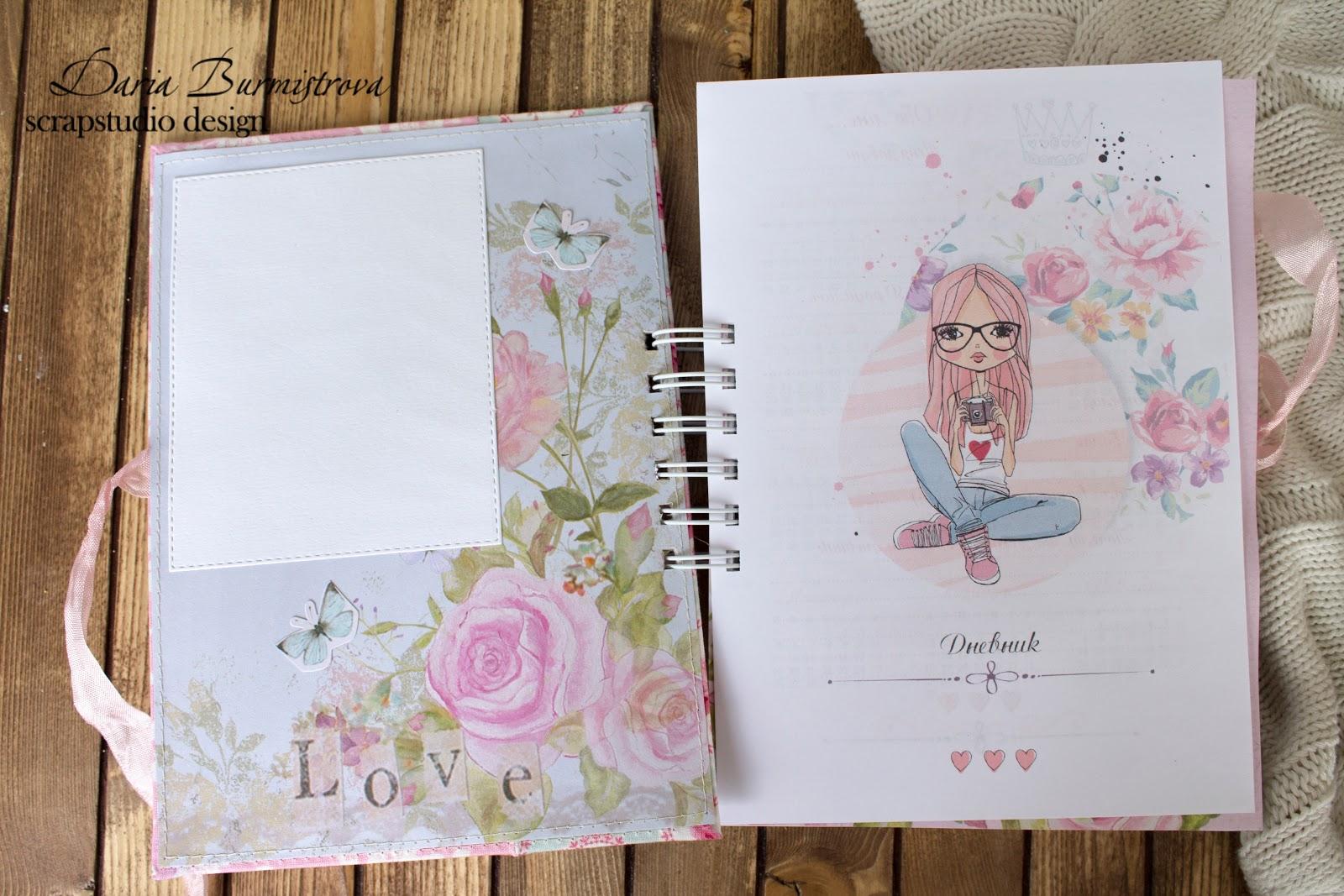 Как сделать дневник: идеи и пошаговые мастер-классы 15