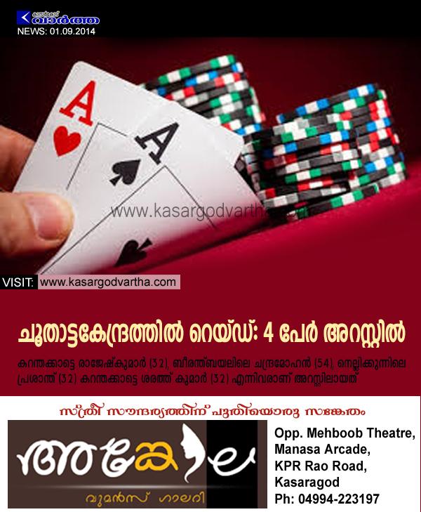 Kasaragod, Kerala, Gambling, Raid, Arrest, Karandakkad