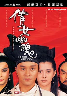 Thiện Nữ U Hồn 1 - A Chinese Ghost Story 1987