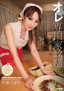 ipz326pl-cover