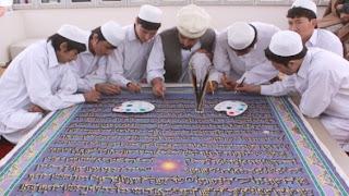 Al-Quran Terbesar Di Dunia Dicipta