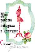 http://scrapdevchata.blogspot.ru/2012/09/3_26.html