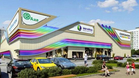 Торговый центр «Акварель»