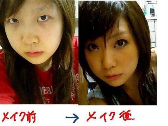 White Girl Asian Girl