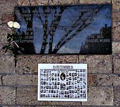 87 години от Кървавия четвъртък