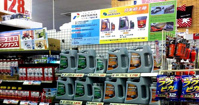 Oli Pertamina Ada di Jepang, Wow!