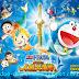 หนังฟรีHD Doraemon The Movie ตอน สงครามเงือกใต้สมุทร