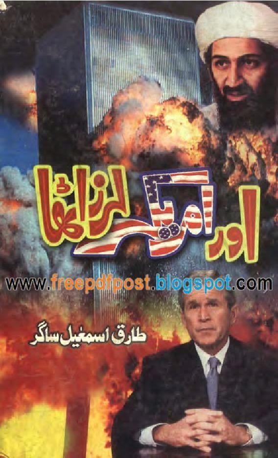 http://www.mediafire.com/view/1xd2yizxfk7rtld/Aur_America_Larz_Uta[freepdfpost.blogspot.com].pdf