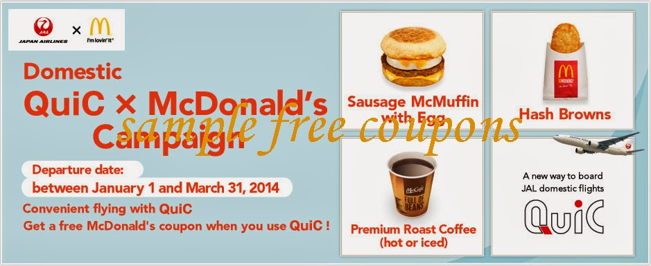Free mcdonalds coupons on recharge