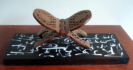 arabic quran art
