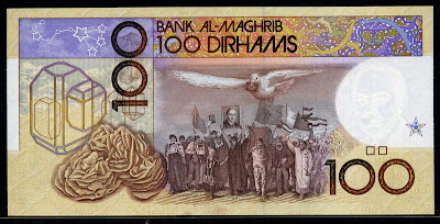 Morocco money 100 Dirhams bill