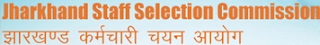 Jharkhand SSC SIRBCE Recruitment 2015 - 1042 Constable Posts at jssc.in