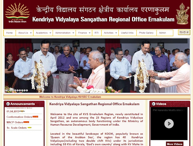New Website of KVS RO Ernakulam
