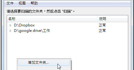 dupeGuru 高效率刪除重複檔案,免費軟體支援 Windows Mac
