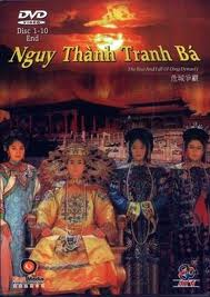 Ngụy Thành Tranh Bá - The Rise And Fall Of Qing Dynasty