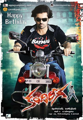 Kandireega Telugu Mp3 Songs Free  Download -2011