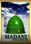 Madani Channel Live