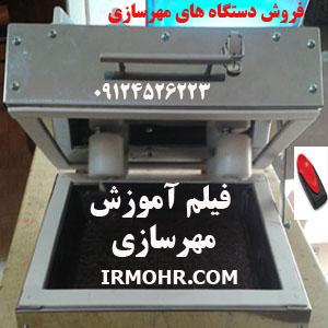 http://www.irmohr.com/forum/
