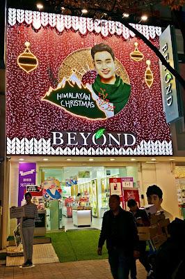 Myeongdong Cosme Road (코스메로드) | www.meheartseoul.blogspot.com