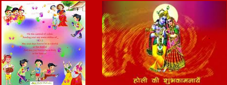 holi mubarak greetings