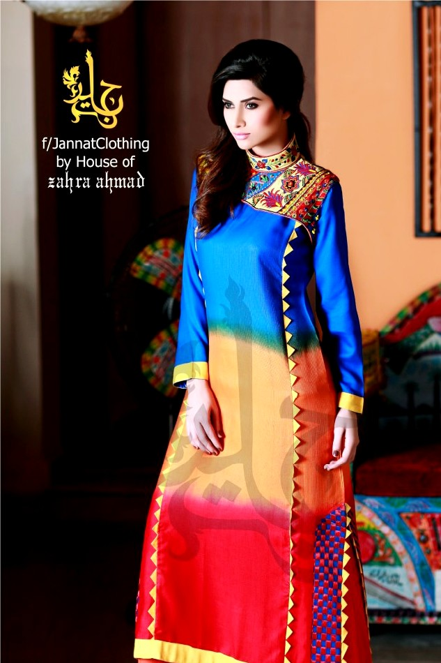 Modern Egyptian Clothing For Girls Rayon shirts for women