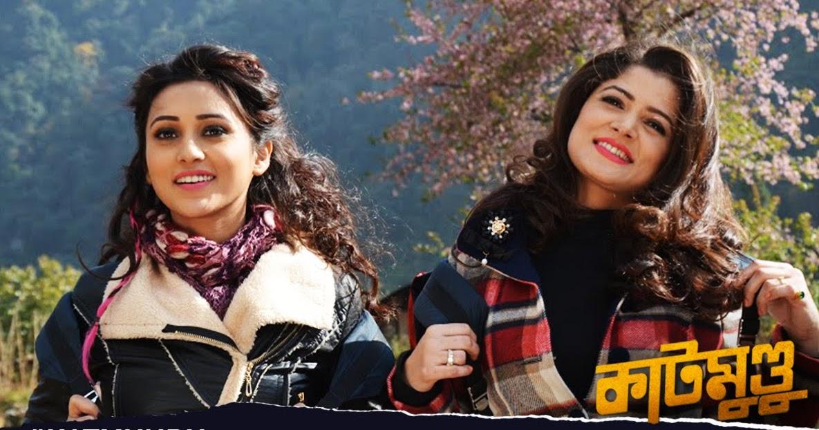 Kolkata Bangla Movie - BD Movie