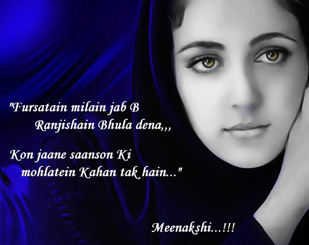 Humein Tumse Pyar Kitna Ye Hum Nahi Jante Movie Name Imdb Top
