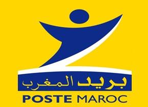 بريد المغرب مباراة توظيف مكلف بموقع الأنترنيت. آخر أجل هو 26 غشت 2015