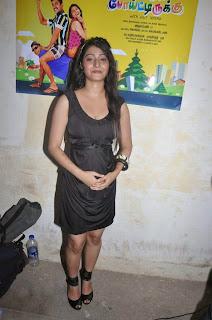 Deepsai Chakravarthy Deep Cleavage And Boobs Show