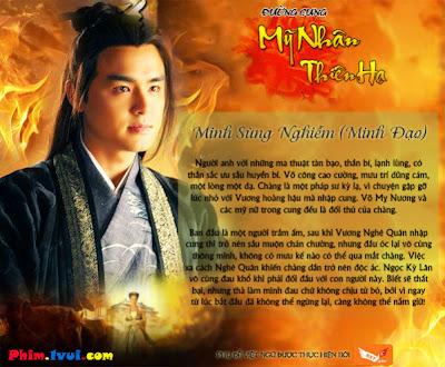 Phim Đường Cung Mỹ Nhân Thiên Hạ - Beauties of the Tang Palace [Vietsub] Online