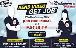 SEND VIDEO-GET JOB