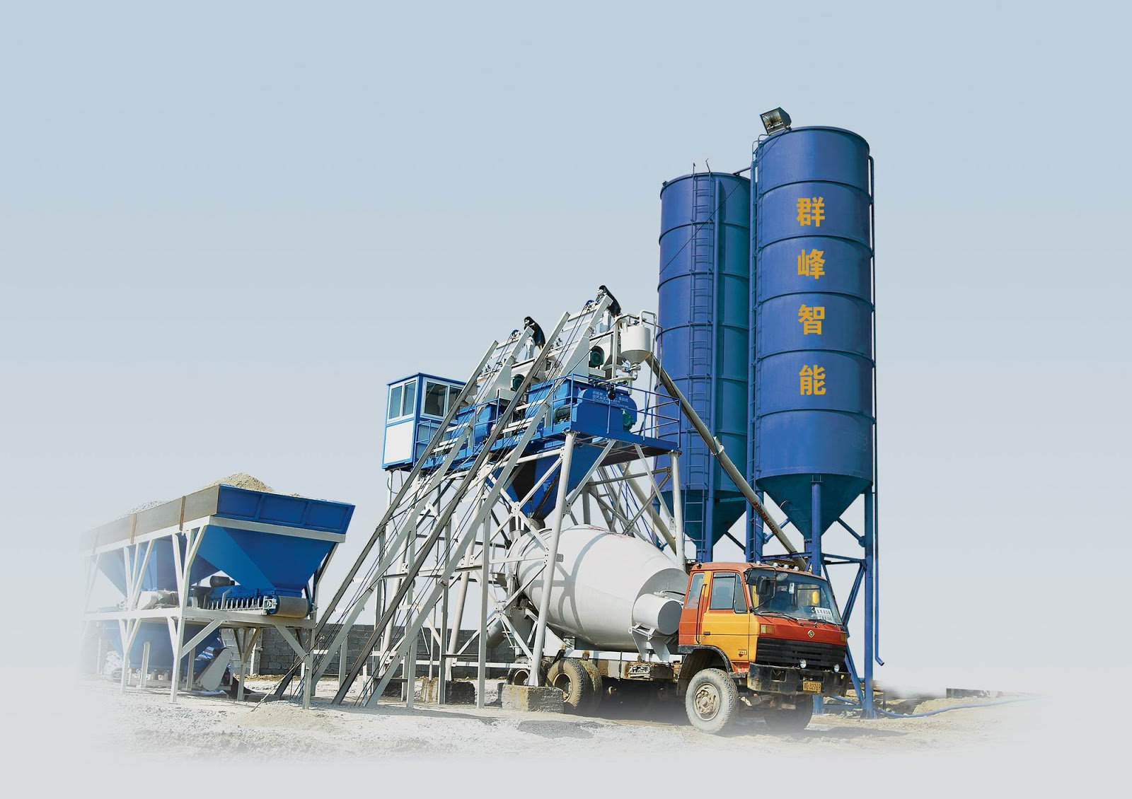 Image Result For Batching Plant Adalah