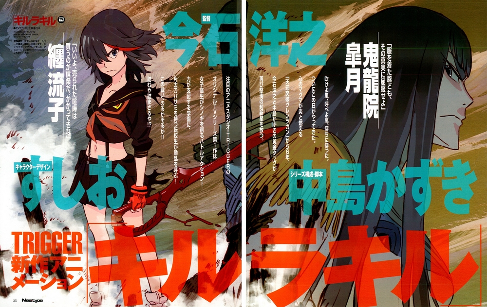 Actu Japanime, Hiroyuki Imaishi, Japanime, Kill La Kill, Kirura Kiru, Studio Trigger,