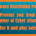 Use a Software Restriction Policy to stop Virus and Trojan programs from running
