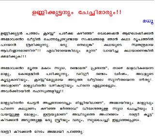 Velamma Malayalam Cartoon   New Calendar Template Site
