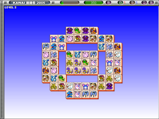 Free Download Game PC ONET 1 dan ONET 2