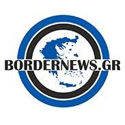 BORDERNEWS.GR