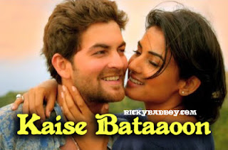 Kaise Bataaoon Lyrics - 3G