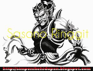 Kaos Wayang Sasono RInggit