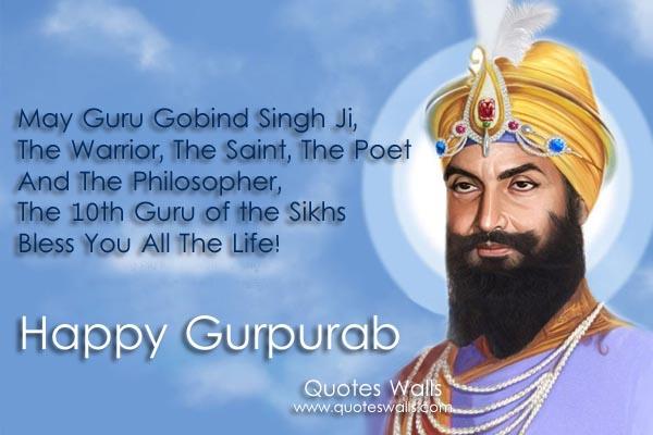 Guru Gobind Singh Jayanti Whatsapp Status