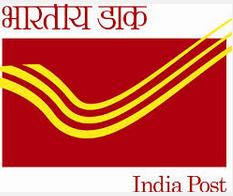 Maharashtra Postal Circle Recruitment for 1701 Postman and Mail Guard Posts