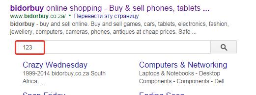 Поиск в сниппете Гугла пример