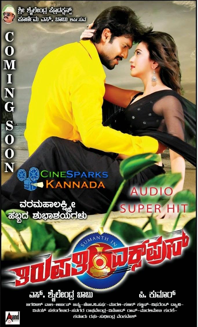Yarivanu Kannadadavanu Raajakumara Video Song Download