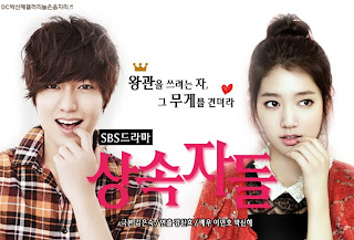 The Heirs / Herederos Capítulo 13