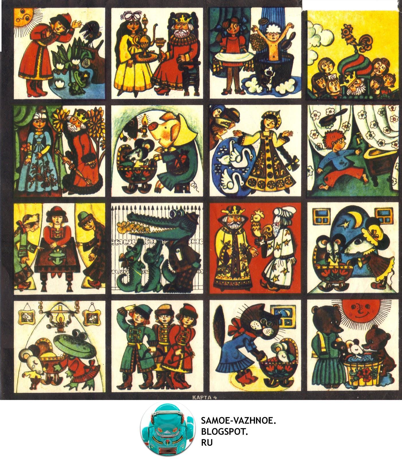 Советская игра с магнитом СССР. Магнитные игры СССР