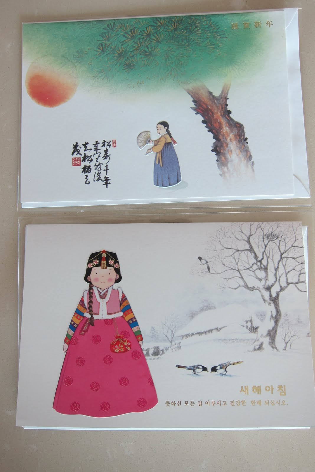 Parade Of Korean Christmas Cards Koreabridge